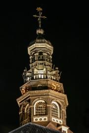 00121501 - Nachtklok, Maastricht